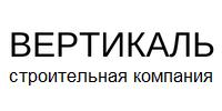 Вертикаль строительная компания харьков